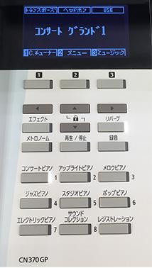 お子さまが操作しやすい「日本語表示操作パネル」