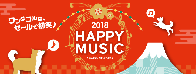 2018HAPPY MUSIC