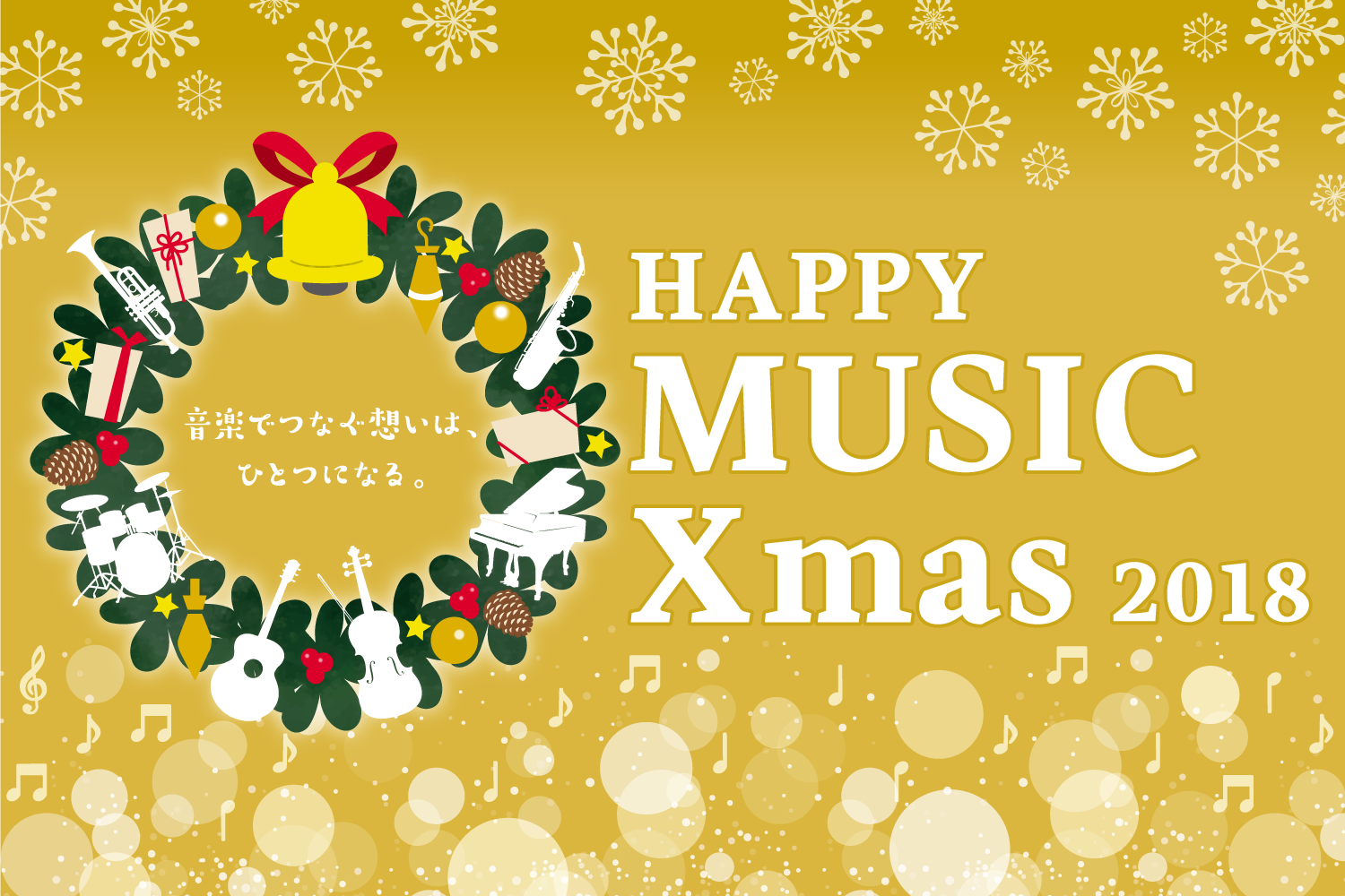 HAPPY MUSIC Xmas 2018