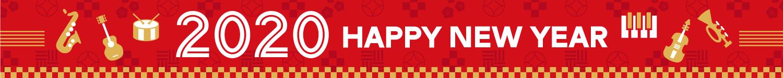 年末年始販促 HAPPY NEW YEAR 2020 02