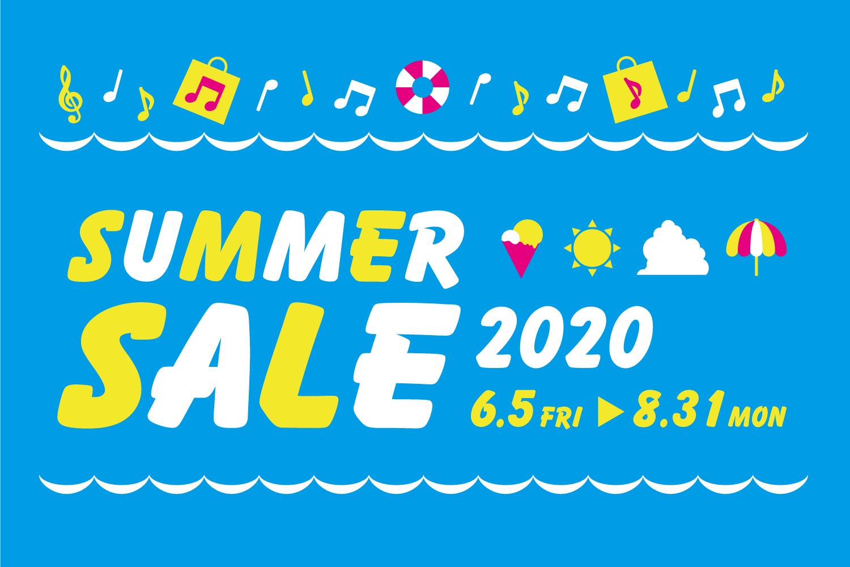 SUMMER SALE 2020-01