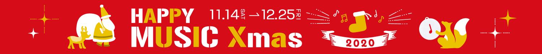 クリスマス 2020_02