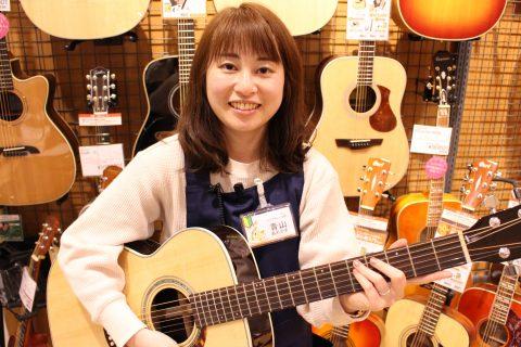 スタッフ写真アコースティックギター・ウクレレ青山