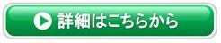 中古グランドピアノ ヤマハGC1SG