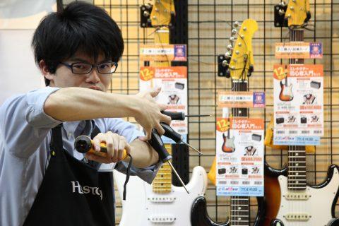 スタッフ写真エレキギター、アコースティックギター、エフェクター、アンプ、パーツ、WEB伊藤 拓哉
