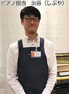 スタッフ写真副店長/ピアノ/English渋谷