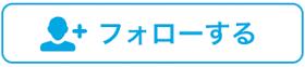 島村楽器 丸井錦糸町クラシック店 Twitter 最新情報