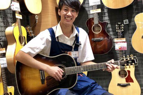 スタッフ写真アコースティックギター担当補佐石岡 涼