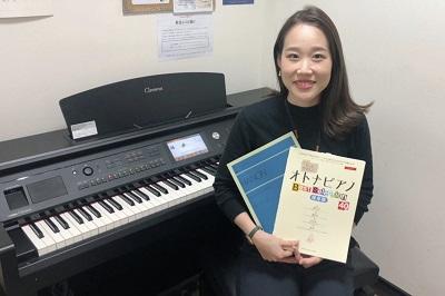 スタッフ写真ピアノインストラクター山崎 亜耶乃
