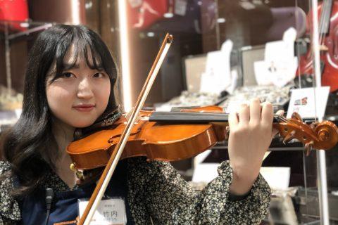 スタッフ写真音楽教室/電子ピアノ/管弦楽器竹内 紫苑