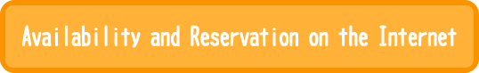 Availability and Reservation on the Internet