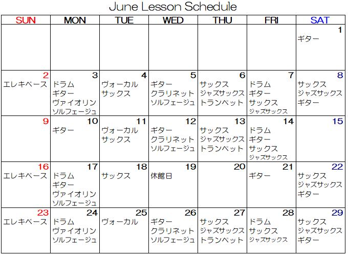 2019年6月教室レッスンカレンダー