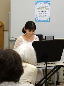 石川奈津子さん
