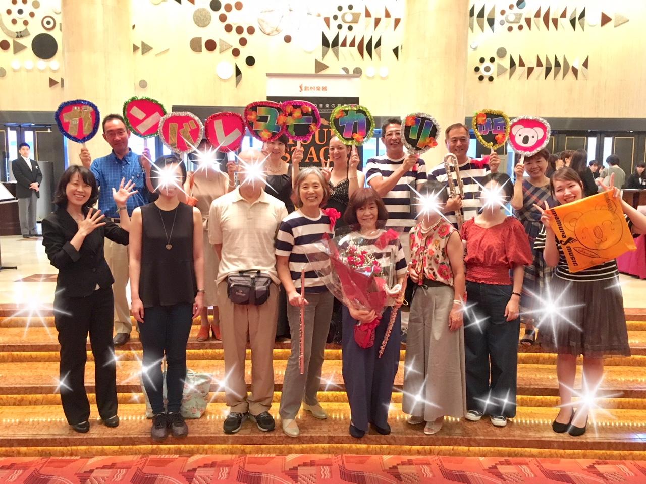 ユーカリが丘店【11/22更新!】フルートサロンのレッスンブログ・楽しいイベントのレポートはこちら!