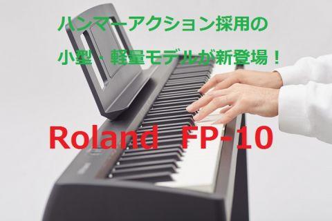 FP-10